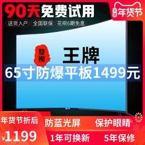 全面屏电视机AI高清智能平板液晶4K英寸6565E52D海信Hisense