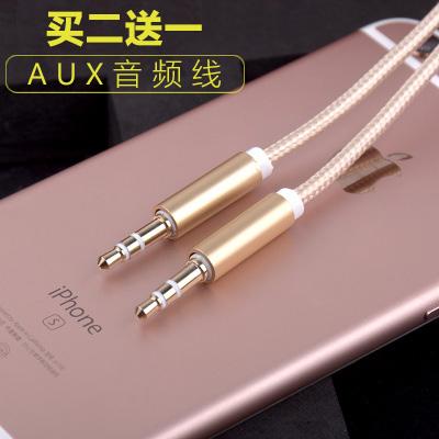 �O果8耳�C�D�Q�^aux音�l�in手�C音���diPhone6plus汽�用�B接