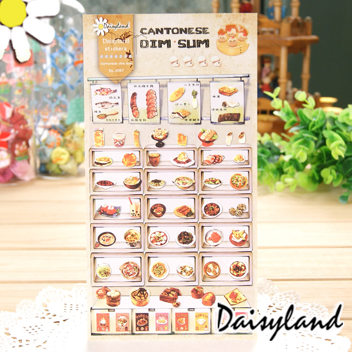 South Korea beauty snack shop stationery stickers 1057 decor优惠券