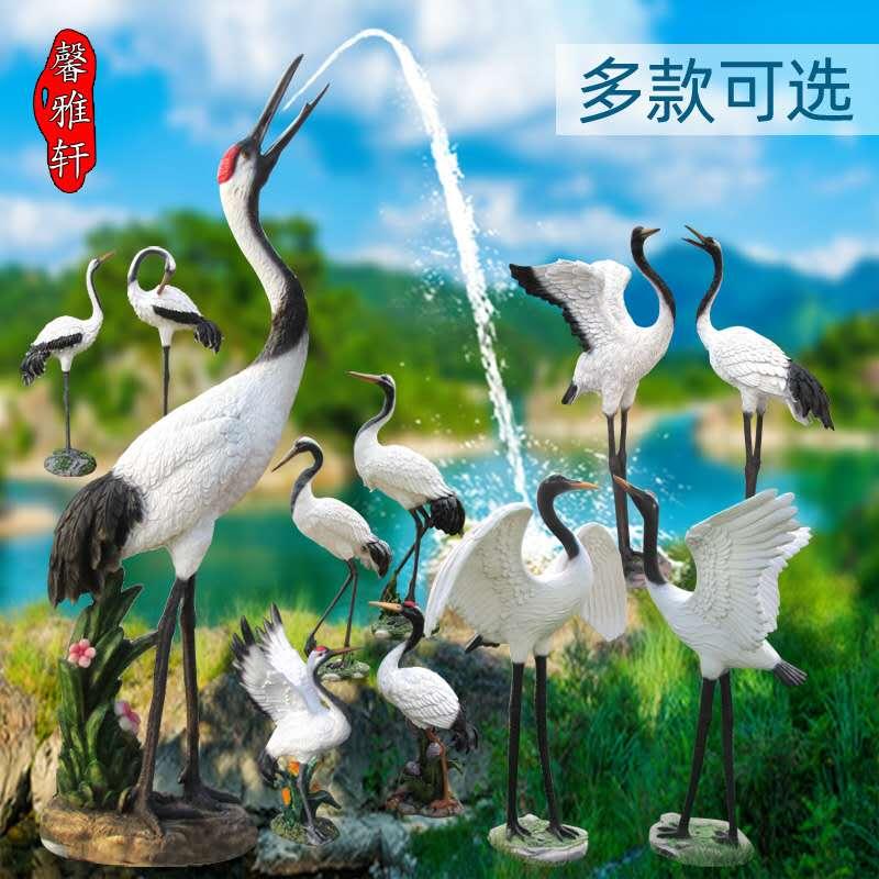 庭には田園樹脂が置いてあります。丹頂鶴の庭園に鶴を飾って工芸品の庭にはシラサギ動物の彫刻があります。