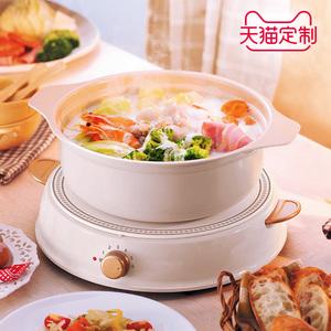 日本爱丽思ricopa电磁炉火锅家用陶瓷电热小火锅电煮锅不粘锅套装