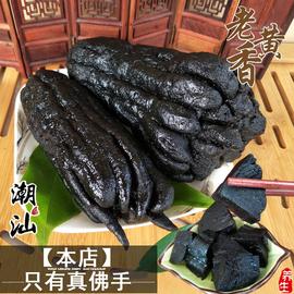 正宗潮州三宝佛手潮汕特产陈年整个佛手柑老香黄佛手果老香橼零食