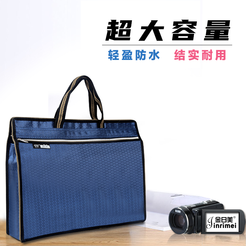 File Bag Canvas business office bag Oxford waterproof conference training portable materials briefcase can be customized logo