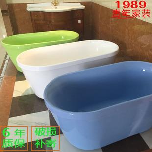 亚克力浴缸小户型浴缸双层保温小浴缸彩色浴缸浴桶浴盆厂家直销