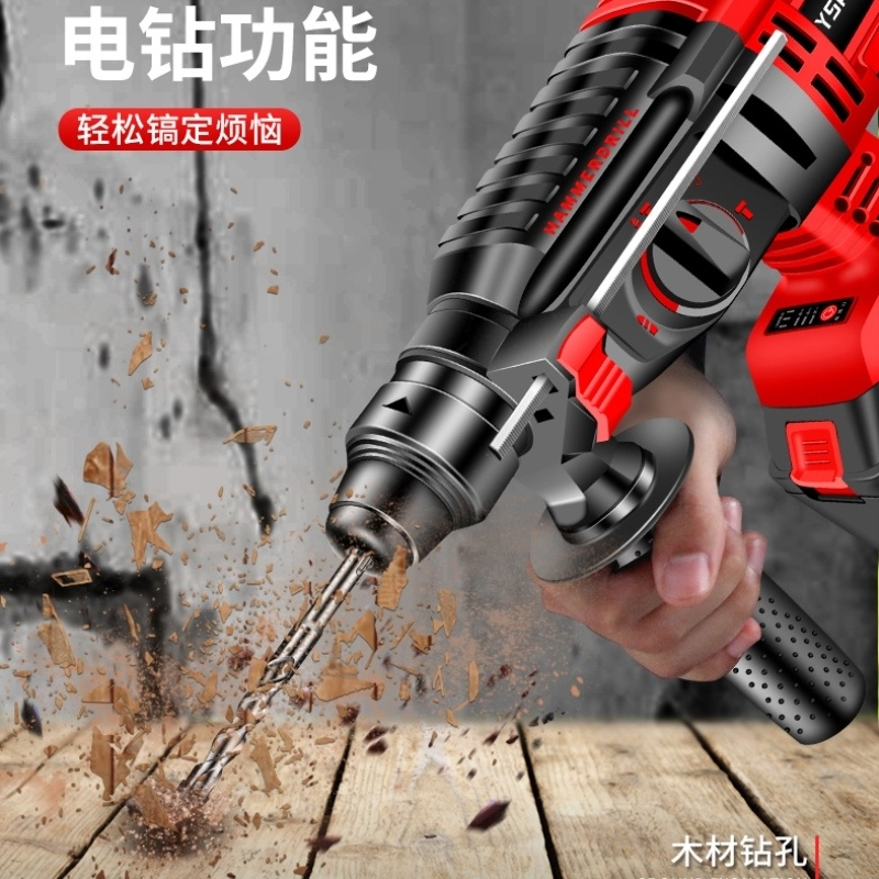 Impact drill electric drill 180 four pit lithium rechargeable electric hammer multifunctional electric tool industrial concrete light