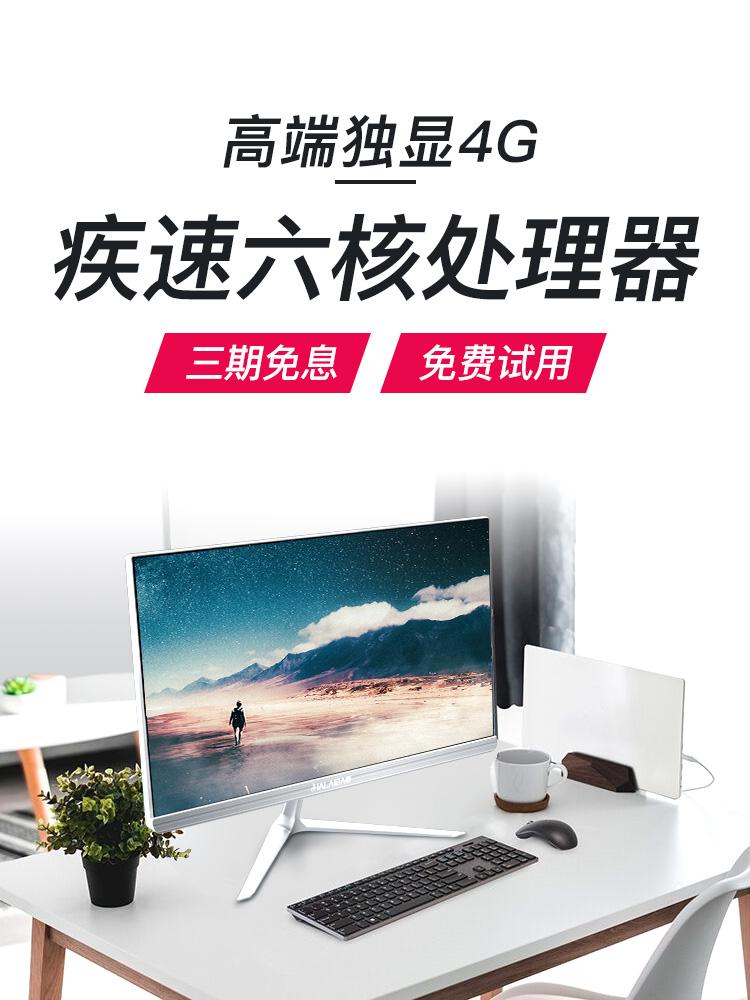 芯盛美i3i5i7迷你电脑客厅HTPC游戏台式机办公mini整机微型小主机