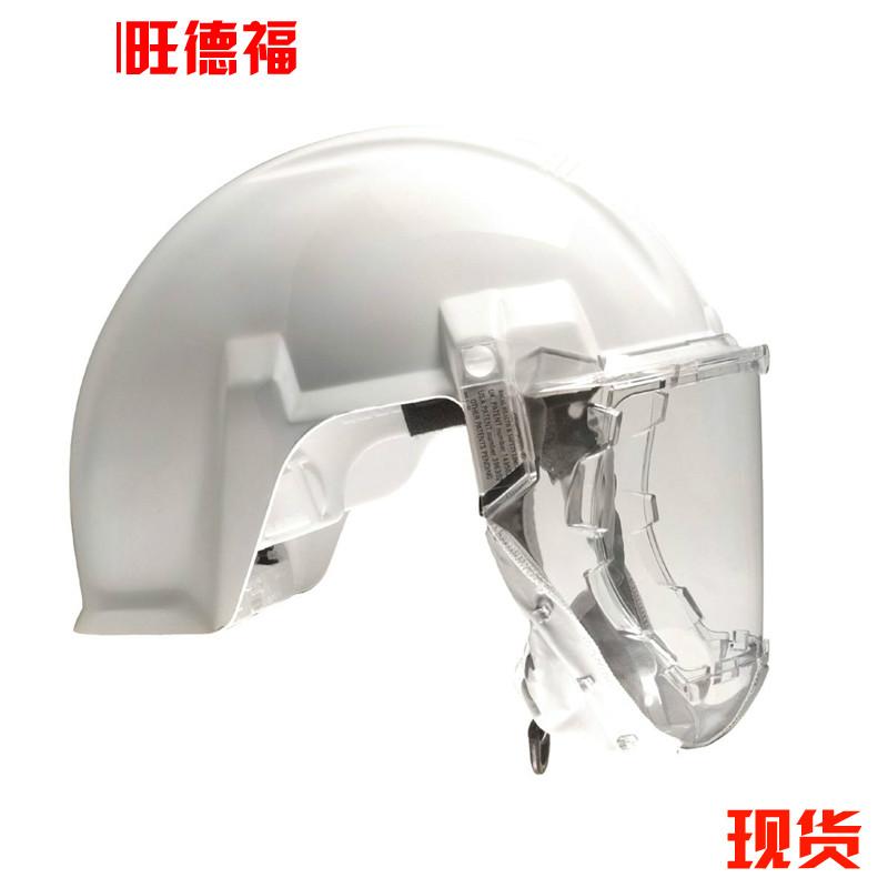 正品3m HT-707白色头盔 头罩 耐高温材质 HT-701升级版 1个/箱