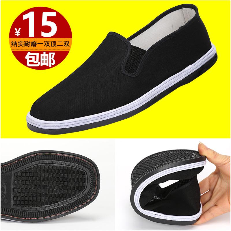 中年男士耐磨黑色工地穿防臭工作鞋一脚蹬懒人鞋千层底老北京布鞋