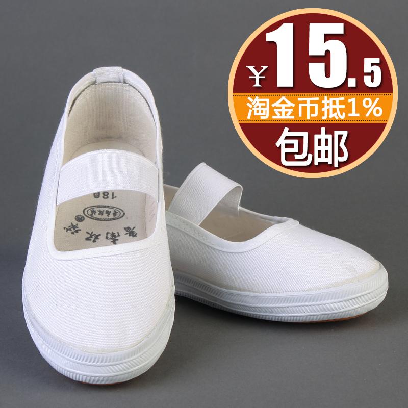 15.50元包邮夏季平底一脚蹬老人白色防滑帆布鞋