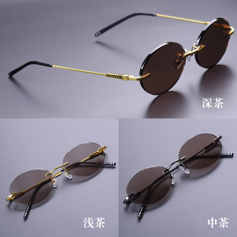 Crystal glasses mens and womens pure natural high grade genuine stone glasses frameless trimming Sunglasses drivers eye care Sunglasses