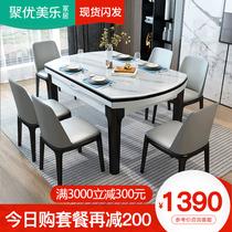 大理石餐桌实木餐桌椅组合伸缩折叠吃饭圆桌子小户型现代简约家用