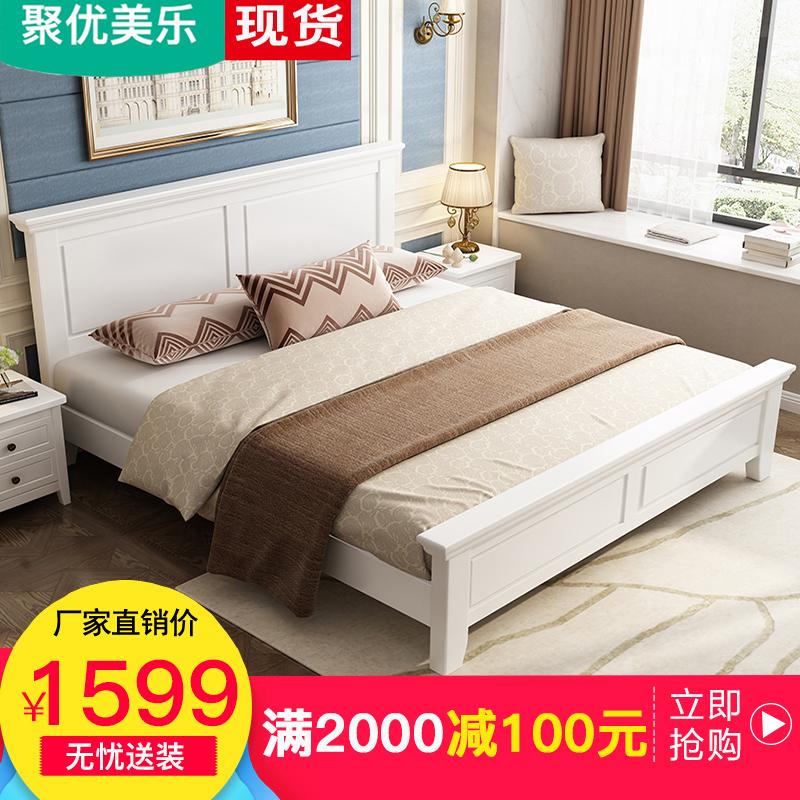 聚��美�访朗��木床1.8米�p人床���型1.5米�ξ锘榇舶咨��F代��s