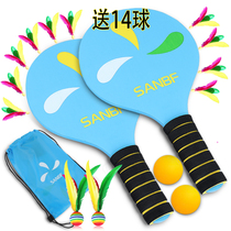 SANBF thickened plate Feather clapper ball child adult cricket Pat Sanmao Racket shuttlecock Pat 14 Ball