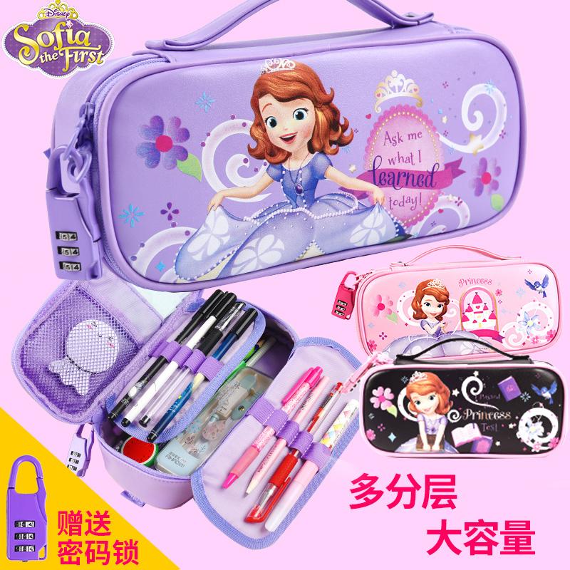 迪士尼笔袋密码锁女童文具盒大容量小学生苏菲亚公主铅笔袋女孩韩版三层创意文具袋女生白雪公主笔盒冰雪奇缘