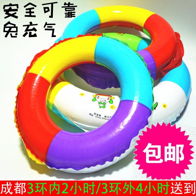 成人儿童宝宝泡沫游泳圈坐救生圈大人加厚幼儿园全国包邮