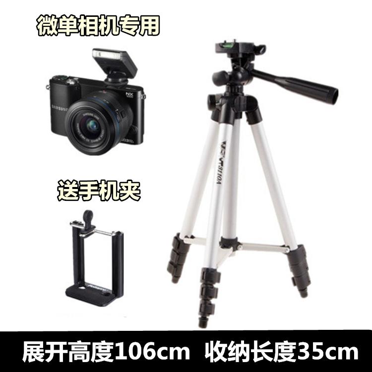 富士XM1 XE1 XE2 XA2 XA3 XA5 XA10 XT10 XT20微单相机便携三脚架