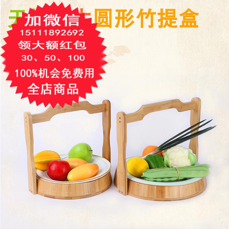 Естественная массивная деревянная круглая бамбуковая яма утепленный Шлифовальные и полировочные товары для гостиниц бамбуковая фабрика напрямую