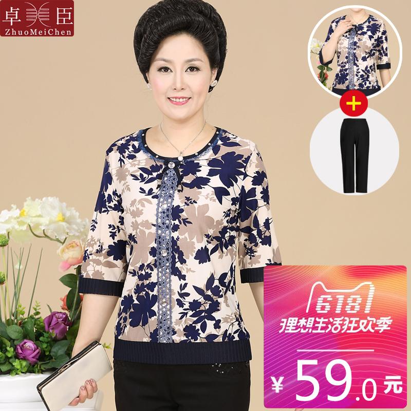 中老年人夏装短袖女装t恤奶奶装夏季套装衣服50-60-70岁妈妈装
