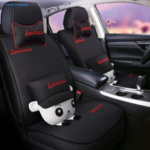汽车全皮革四季通用坐垫车垫新款座垫座套内饰用品一套装环保免洗
