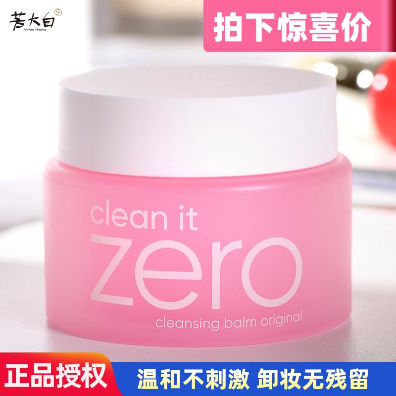 韩国Banila co芭妮兰致柔卸妆膏100MLzero脸部深层清洁温和不刺激图片