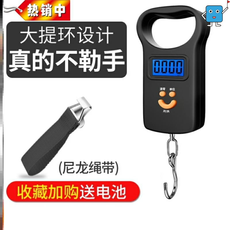 Portable electronic scale, portable high precision, small scale, home use, handle, carry on, automatic pricing line, Libiao