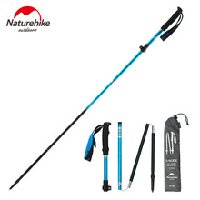 NH Nuo Client's External Climbing Rod Folding Aluminum Alloy Ultra-light Retractable Climbing Rod Five-knot Walking Anti-skid Cane for Men and Women