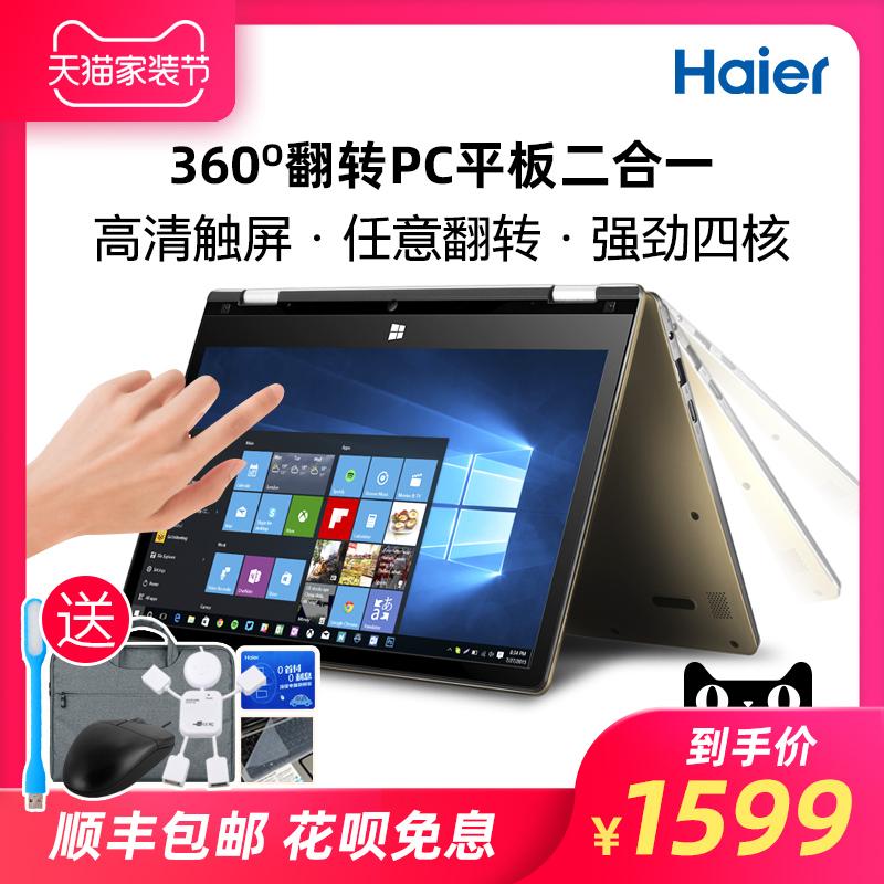 Современные ноутбуки Артикул 564507076316