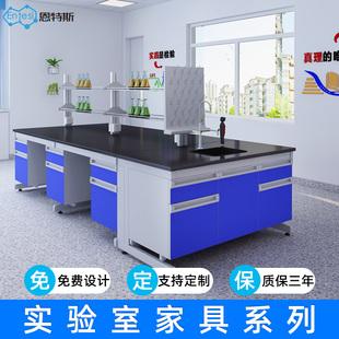实验台实验室工作台操作台实验桌化学实验台耐腐蚀试验台理化台