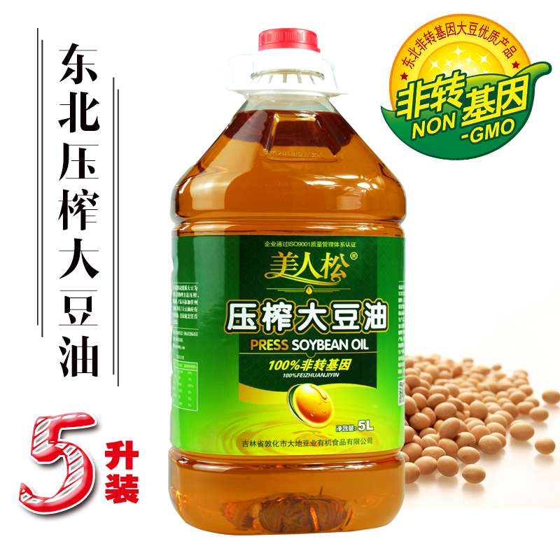 东北大豆油非转基因黄豆油5L装家厨房健康煎炒烹炸物理压榨食用油