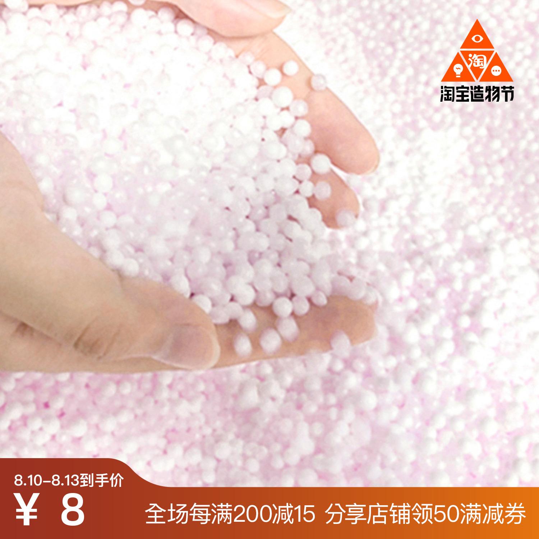 MRLAZY懒先森保丽龙泡沫粒子懒人沙发豆袋填充物环保EPP填充粒子