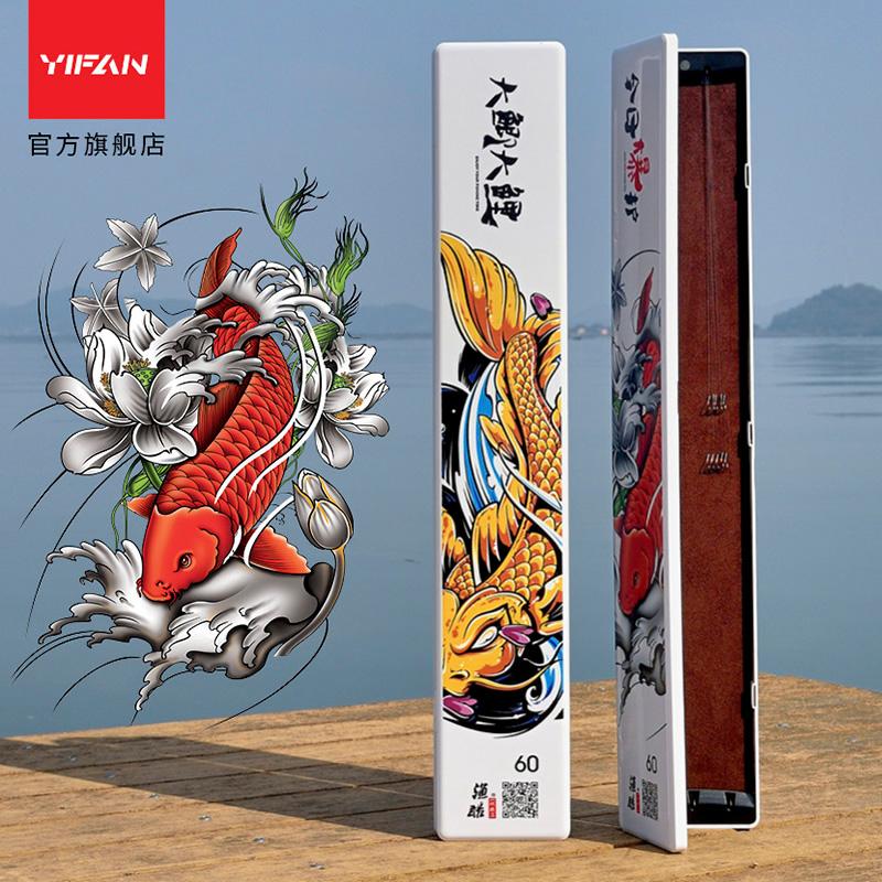 一帆精工子线盒 仕挂盒45cm60cm加长单层 鱼钩子线盒挂钩 2018款