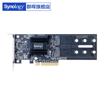 Synology Group Hui M2D18 M.2 SSD Adapter SSD acceleration Card 1618+ 1817+