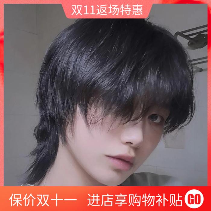 假发男鲻鱼头韩版自然逼真帅气个性时尚流行整顶发套蓬松狼尾学生