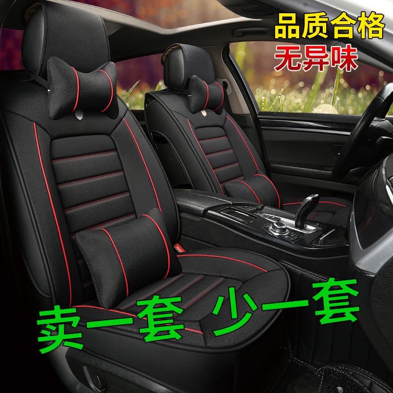 座垫汽车座套全包麻布艺小车秋冬季专用座套四季通用汽车坐垫