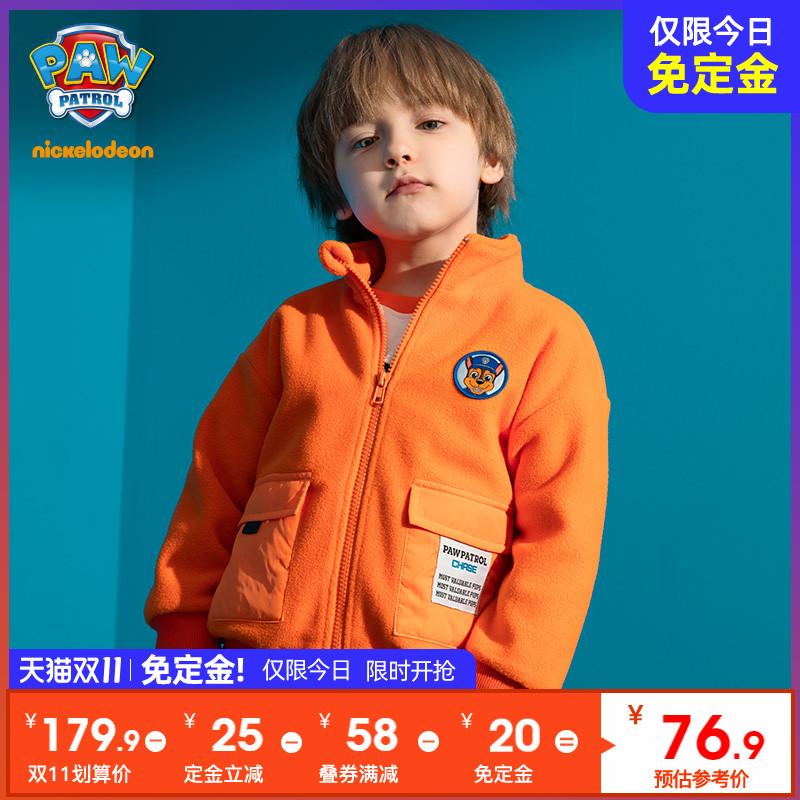 【双11预售】汪汪队衣服男童摇粒绒外套儿童秋装宝宝加绒上衣外套