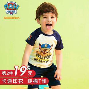 汪汪队衣服 男童短袖t恤2020新款宝宝半袖韩版儿童夏装潮女童装