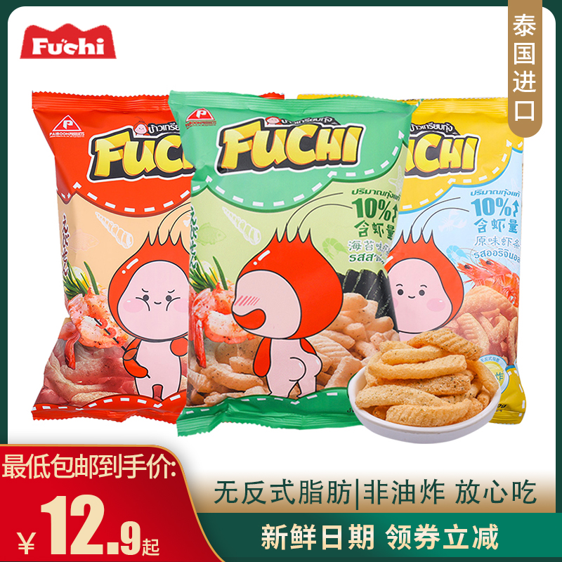 Fuchi Fuchi shrimp snack net red puffed food imported from Thailand non fried original snack