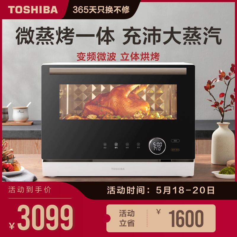 东芝微波炉一体机vt7230微蒸烤箱