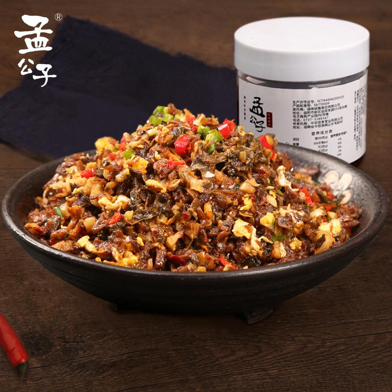 孟公子湘西即食外婆菜农家湖南特产萝卜干开胃下饭菜罐装250g