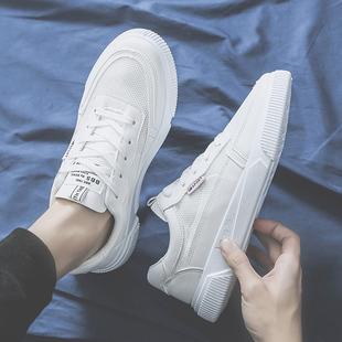 2019新款男鞋韩版潮流百搭帆布板鞋休闲潮鞋白鞋夏季透气运动小白