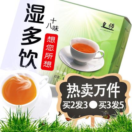 茶叶芡实茶苦荞薏仁茶大麦红豆薏米茶包男女湿多饮养生茶花茶茯苓
