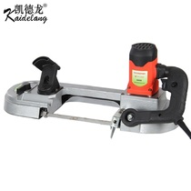 Kedron handheld band saw metal woodworking belt saw machine infinity variable speed sawing machine portable small saws