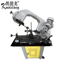 Kedron 220 metal belt saw machine small horizontal Taiwan small sawing machines inlet saw blade angle hydraulic cutting Machine
