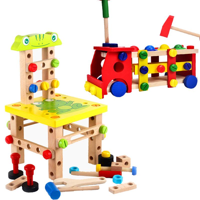 鲁班拼拆装工程螺丝车螺母敲工具椅