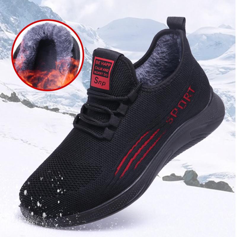 Winter Youth Korean high top pattern flat heeled sports board shoes social guy low tube deep waist Harlan shoes