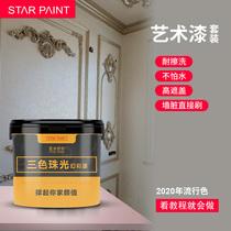 真石漆水包水多彩漆室外墙漆喷涂料仿大理石真实肌理艺术油漆