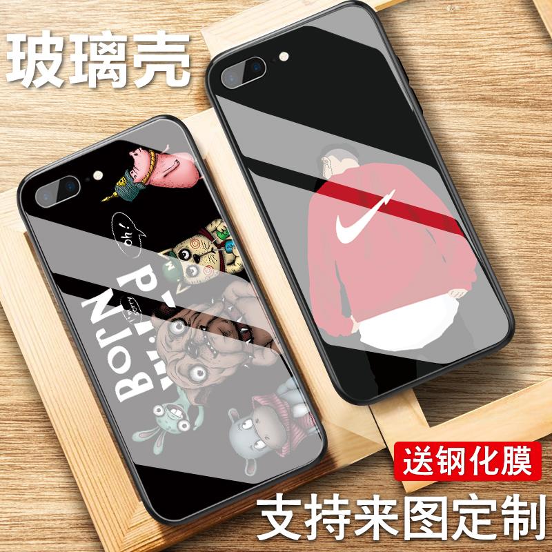 苹果8plus手机壳潮牌玻璃镜面iphone7plus套全包防摔8p后壳7定制7p个性创意8男新款女八硅胶软七超薄网红高档