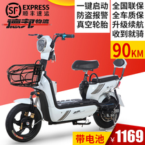 Fighting the new electric car adult electric bicycle 48V small battery car men and women walking tram electric car