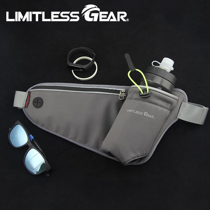 力美司运动跑步水壶腰包男女马拉松骑行登山户外大容量7寸手机包券后79.00元