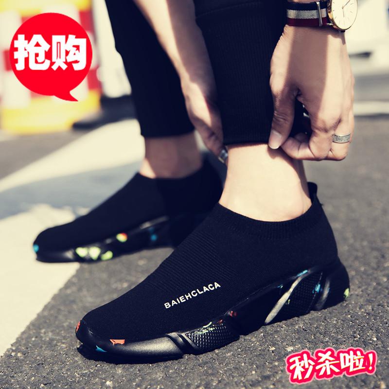 2018夏季新款袜子鞋透气男鞋情侣韩版潮流运动休闲鞋弹力针织潮鞋